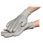 ESD-Handschuh mit PU-Gummierung und Bündchen, Nylon/Polyester, grau (Paar)